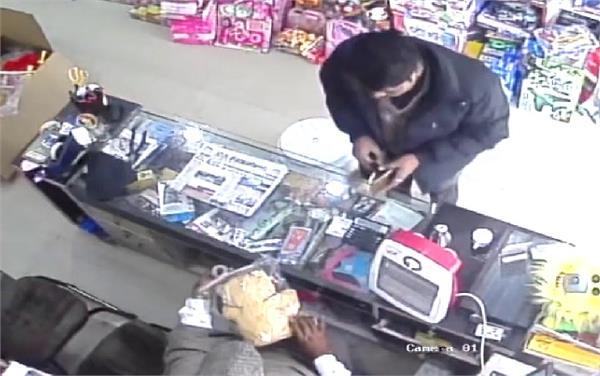 jaito  shopkeeper   cheat