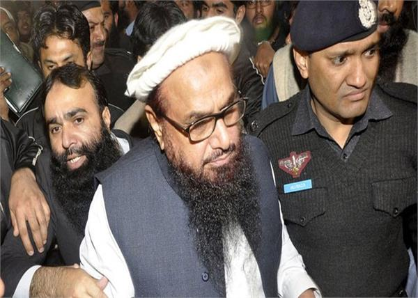 trial adjourns against hafeez in financing terrorism
