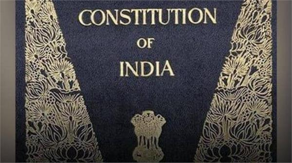 constitution word was chosen oxford hindi word of the year