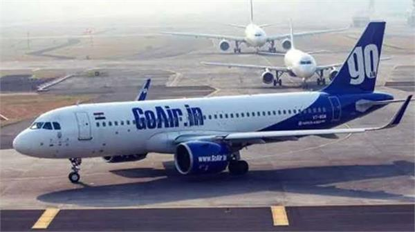 100 goair pilots  management to get notices for flight duty time violations
