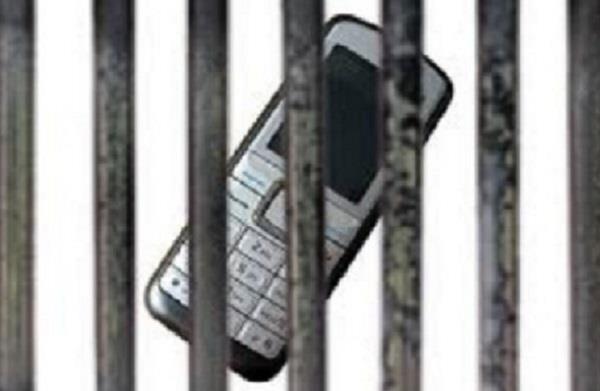 central jail kapurthala  search campaign  11 mobile