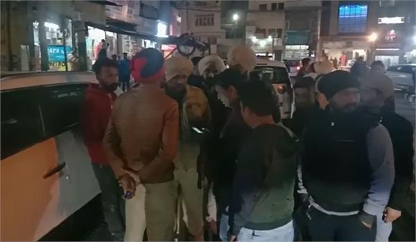 jalandhar pcr employee assaulted