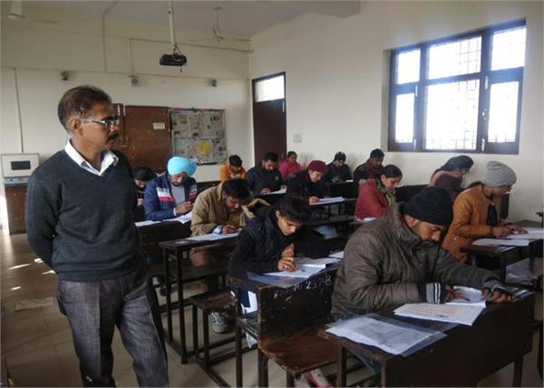 pstet examination conducted under the following provisions   krishan kumar