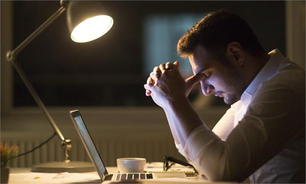 long fatigue suffering burnout