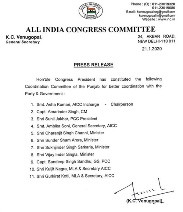 all units of the dissolved punjab congress