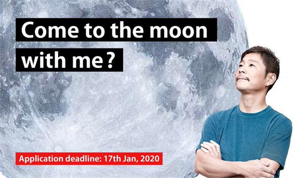 the billionaire looking for a life partner to go on a moon walk
