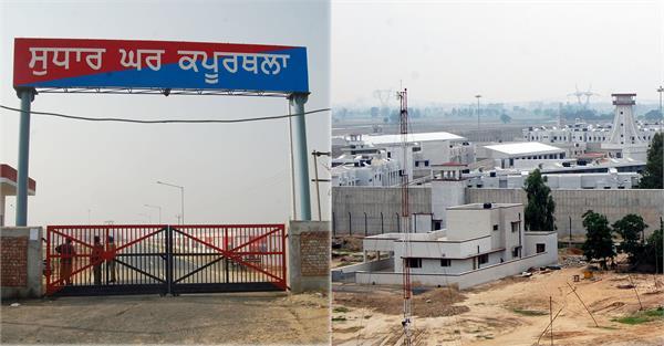 kapurthala central jail recovered 7 mobile  8 batteries   6 sim