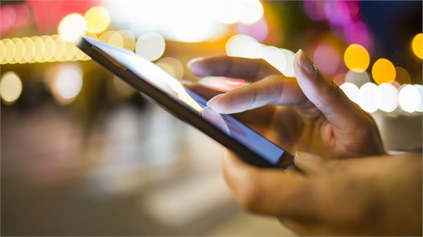 now futures smartphones