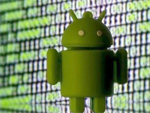 android is most vulnerable software now even play store has many malicious apps