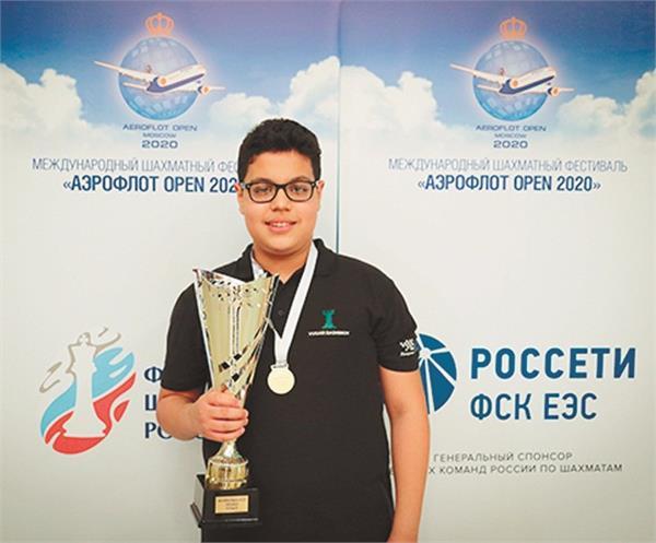 aeroflot international chess tournament