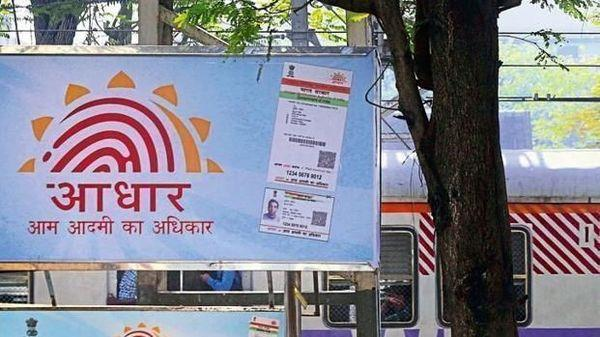 instant allotment of e pan based on aadhaar to begin this month