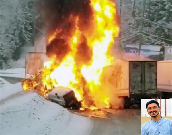 two trolley fires kill 2 punjabi youths in canada