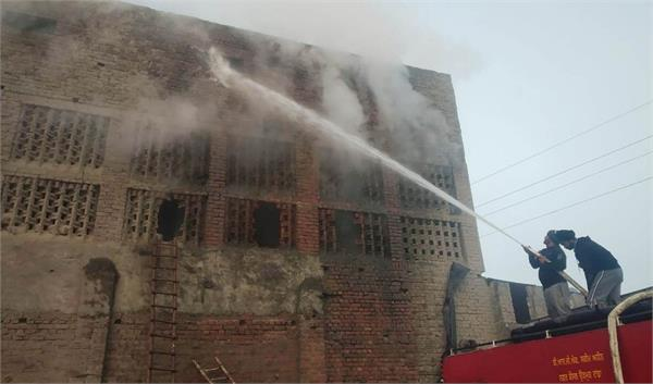 terrible fire in rice mill