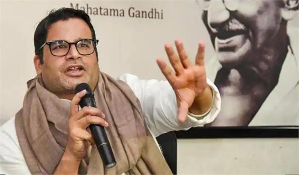 bihar  s new leader prashant kishore