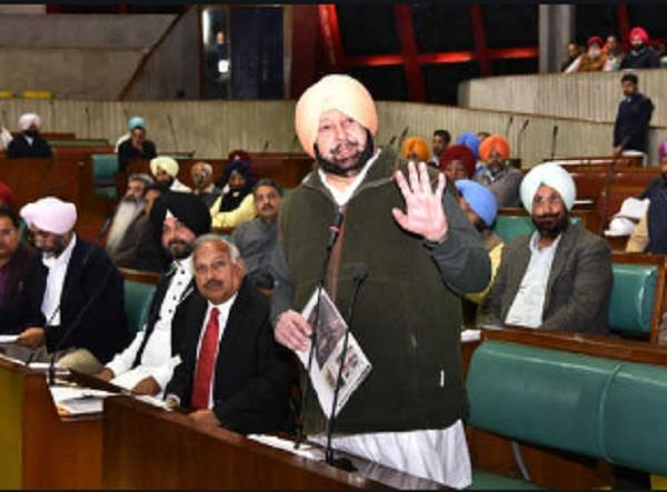 financial discipline should be the theme of punjab s budget