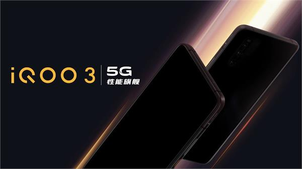 the 5g smartphone will be launched in india on february 25