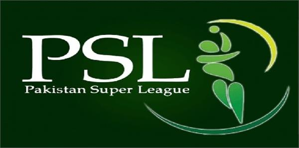 5th session of pakistan super league starts today