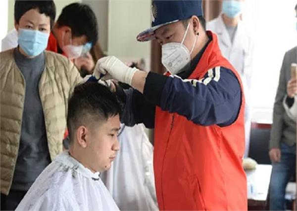 chinese people turned out to be of the coronavirus outbreak