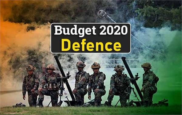 josh did not appear in defense budget this time