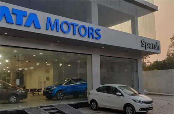 tata motors will sell car through petrol pump