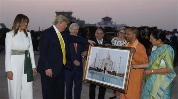 special gift given by cm yogi to donald trump on melania