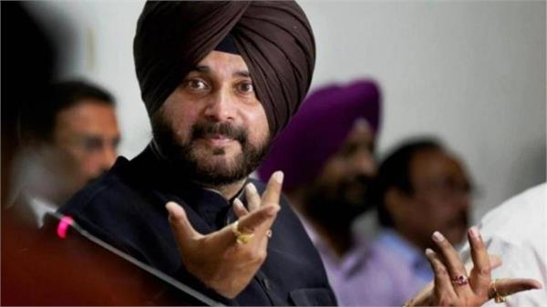 absence of sidhu