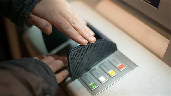 atm operators seek higher fees on withdrawals
