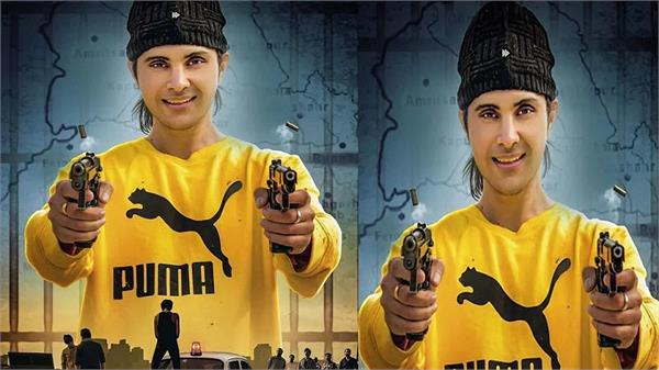 haryana and chandigarh punjabi film shooter ban