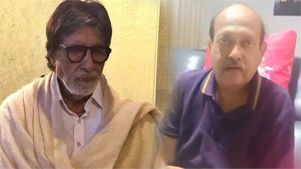 amar singh seeks forgiveness from amitabh bachchan and family