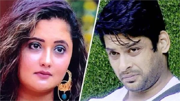 rashmi desai and siddharth shukla