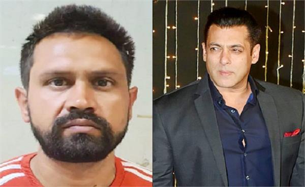 police arrest ravi malik bhura involved in salman khan assassination plot