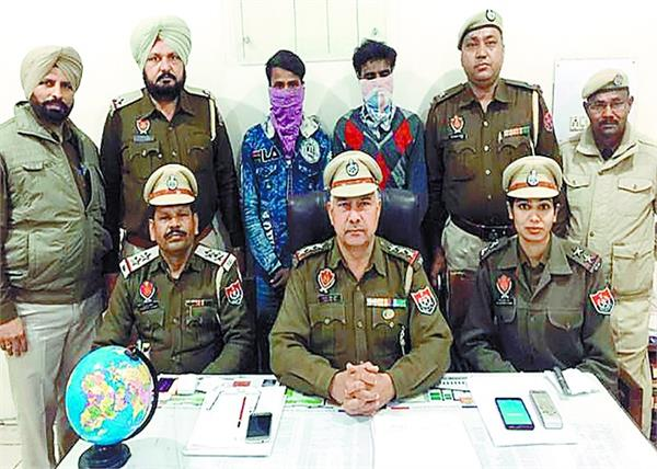 ludhiana  girl  3 youths  repe