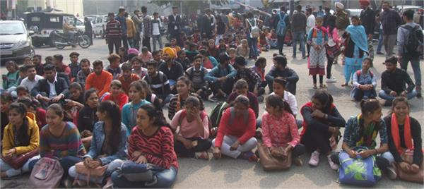 post matric scholarship  students protest