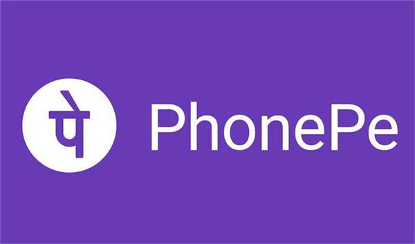 phonepe receives capital
