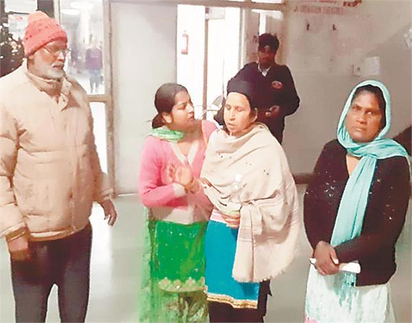 amritsar shameful patient