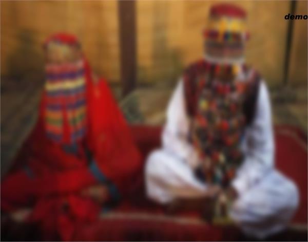 gurdaspur  banker  daughter  marriage
