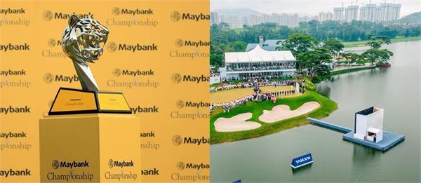 maybank championship volvo china open postponed due to corona virus infection