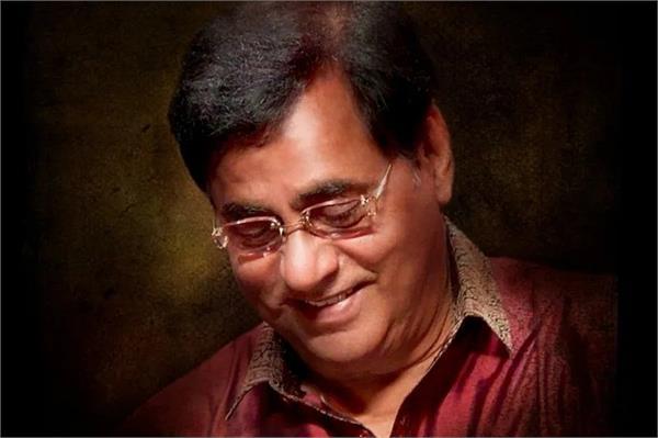 jagjit singh happy birthday