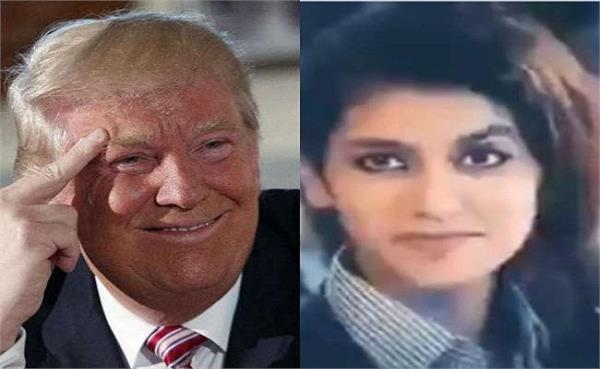 priya prakash varrier and us president donald trump wink video viral