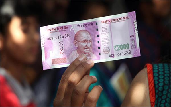 2 000 notes going out from atms