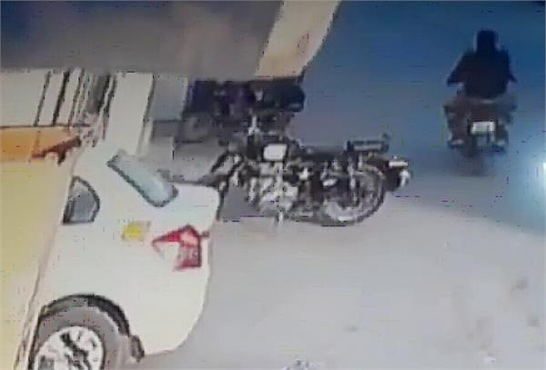 moga motorcycle thief