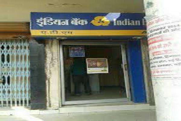 notes of rs 2 000 from this bank  s atm will not be available after march 1