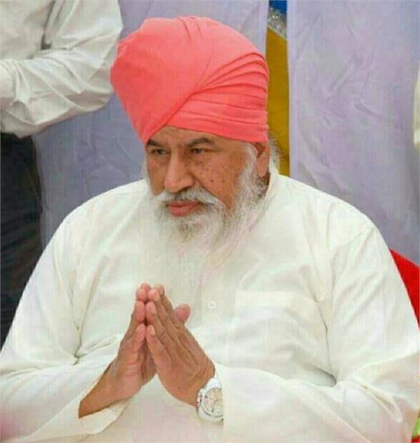 shri guru ravidas maharaj ji