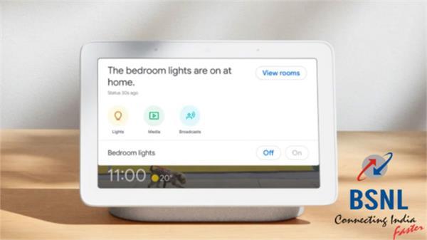 bsnl offering google nest mini  nest hub at discounted