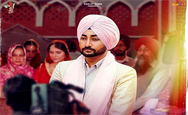 ranjit bawa upcoming song