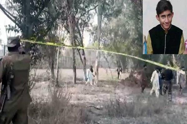 pakistan  missing boy