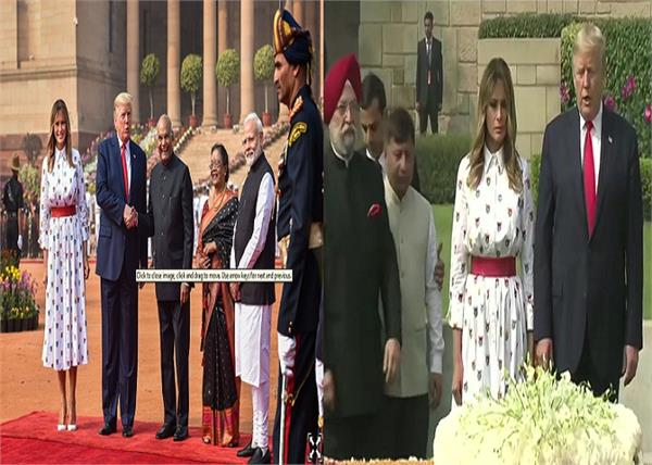 rashtrapati bhavan in donald trump welcome
