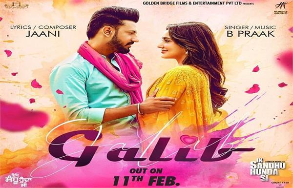 upcoming punjabi movie ik sandhu hunda si new song galib poster out now