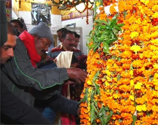 hoshiarpur  shivratri  festival