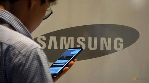 samsung temporarily shuts down phone factory